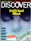 Discover March 2011